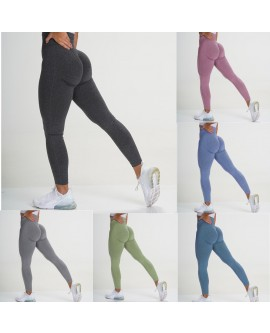 Seamless Knitted Hip Buttocks Moisture Wicking Yoga Pants Leggings