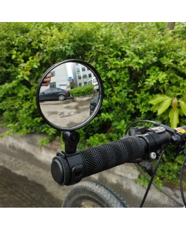 Adjustable Bicycle Rearview Mirror